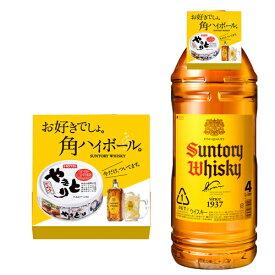 数量限定 景品付き 送料無料 角瓶 4000ml 4L サントリー ウイスキー ウィスキー japanese whisky 長S