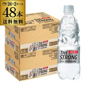 サントリー ザストロング天然水スパークリング 510ml×24本 2ケース 計48本 1本あたり84円(税込) 送料無料 強炭酸 THE STRONG ペットボトル 長S