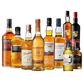 送料無料 好みで選べる!よりどり ウイスキー2本 組み合わせ自由 ジャパニーズ スコッチ シングルモルト シングルグレーン アイラ スペイサイド ハイランド キャンベルタウン ジャパニーズ ウイスキー 長S