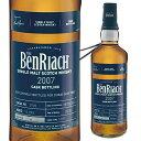 ベンリアック 2007 ピーテッドラムカスク シングルカスク 59度 700mlウイスキー スコッチ スペイサイド シングルモルト