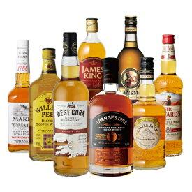 送料無料 シェリーカスク シングルモルト & バーボンカスク アイリッシュ ウイスキー入り! 厳選 ウイスキー 8本セット 第2弾スコッチ ウィスキー バーボン ブレンデッド 詰め合わせ 飲み比べ 長S