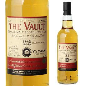 ザ・ヴォルト ボウモア 1997 22年 Y'sカスク 700ml 53.3度 ウイスキー ウィスキー アイラ シングルモルト whisky 虎S