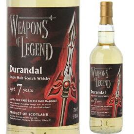 ウェポン オブ レジェンド カリラ2012 7年 デュランダル 700ml 58.4度 ウイスキー ウィスキー アイラ シングルモルト whisky 長S