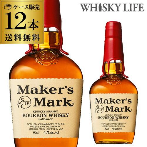 メーカーズマーク 正規 45度 700ml×12本【ケース12本入】【送料無料】[likaman_MAM]長S ウイスキー ウィスキー サントリー アメリカン バーボン