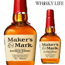 メーカーズマーク 正規 45度 700ml[likaman_MAM][長S] [ウイスキー][ウィスキー]アメリカン バーボン サントリー