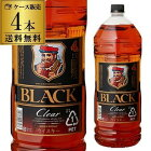 あす楽 時間指定不可ニッカ ブラックニッカ クリア 37度 ペット 送料無料4L (4000ml)×4本 ケース ウイスキー ウィスキー whisky RSL