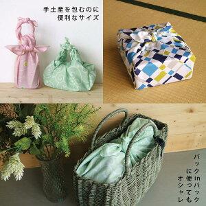 色が選べる柄風呂敷3枚セット片面和柄二巾(68×68cm)全3色【メール便送料無料】