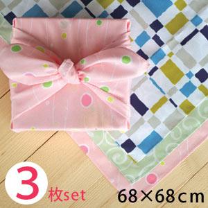 【メール便送料無料】色が選べる柄風呂敷3枚セット片面印刷二巾(68×68cm)全3色