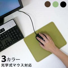 【訳あり品】長角マット PVCレザー 26×20cm 【メール便OK】