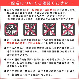 【メール便送料無料】色が選べる柄風呂敷3枚セット片面和柄二巾(68×68cm)全3色