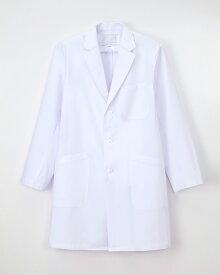 【ナガイレーベン】KEX-5180【メンズ診察衣 シングル 医療用 白衣 男性用】 2018年新作商品