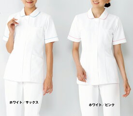 【KAZEN(旧アプロン)】017【ナースジャケット 半袖ナースウェア 上衣 レディース】