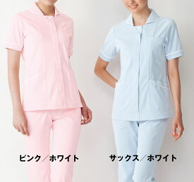【KAZEN(旧アプロン)】100【ナースジャケット 半袖ナースウェア 上衣 レディース】