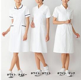 【KAZEN(旧アプロン)】021【ナースワンピース 半袖ナースウェア レディース】