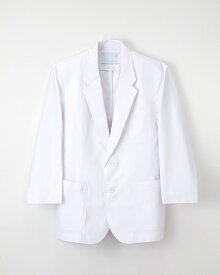 白衣 ナガイレーベン KES-5160 メンズ白衣 男子ブレザー 白衣
