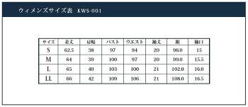 白衣klugKWS-001ベーシックVネックスクラブ女性用レディース