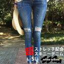大きいサイズ レディース スキニー デニム スキニーパンツ レディース ファッション 伸びる 超ストレッチ ジーンズ デニムパンツ ボトムス 美ライン L LL 3L 4L 5L 6L 予約商品