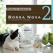 【店内音楽CD】Bossa Nova 2 - in acoustic sound - (19曲 約57分)♪リラックス音楽 店舗・お店・施設・待合室・ショールーム・イベント 著作権フリー音楽 BGM CD  面倒な著作権処理不要