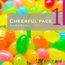 【店内音楽CD】チアフルフェイス -わんぱくキッズ- (21曲 約60分)♪子どもの音楽 店舗・お店・施設・パフォーマ…