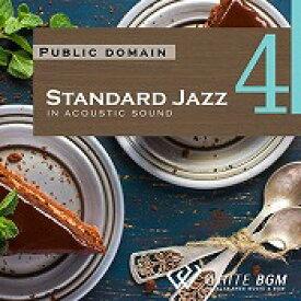 【店内音楽CD】Standard Jazz 4 - in アコースティックギター - (19曲 約64分)♪リラックス音楽 店舗・お店・施設・待合室・ショールーム・イベント 著作権フリー音楽 BGM CD  面倒な著作権処理不要