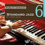 【店内音楽CD】Standard Jazz 6 −by piano solo− (18曲 約56分)♪リラックス音楽 店舗・お店・施設・待合室・ショールーム・イベント 著作権フリー音楽 BGM CD  面倒な著作権処理不要