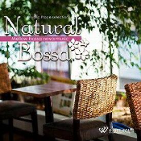 【店内音楽CD】Natural Bossa - Mellow bossa nova music - (16曲 約64分)♪リラックス音楽 店舗・お店・施設・待合室・ショールーム・イベント 著作権フリー音楽 BGM CD  面倒な著作権処理不要