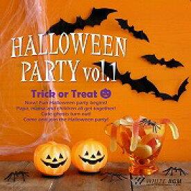 【店内音楽CD】Halloween party vol.1 - Trick or Treat - (11曲 約52分)♪ハロウィンパーティー音楽 ♪リラックス音楽 店舗BGMやイベントに 著作権フリー音楽