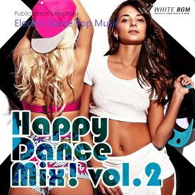 【店内音楽CD】Happy Dance Mix! vol.2 - Electro Dance Pop Music - (18曲 約64分)♪かっこいい音楽 店舗・お店・施設・ショールーム・イベント・ショー・展示会 著作権フリー音楽 BGM CD  面倒な著作権処理不要
