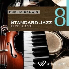 【店内音楽CD】Standard Jazz 8 −Jazz Piano Trio− (16曲 約58分)♪リラックス音楽 店舗・お店・施設・待合室・ショールーム・イベント 著作権フリー音楽 BGM CD  面倒な著作権処理不要