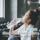 【店内音楽CD】スローEDMセレクション-BPM105-(16曲 約60分)♪エアロビクスやフィットネスで使えるBGM 著作権フリ…