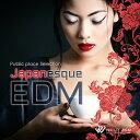 【店内音楽CD】ジャパネスクEDM(13曲 約52分)♪和楽器で演奏したダンサブルなBGM 著作権フリー音楽 BGM CD  面倒…