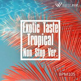 【店内音楽CD】Exotic Taste Tropical ノンストップVer. -BPM105- (17曲 約70分)♪かっこいい音楽♪フィットネスで使えるBGM 著作権フリー音楽