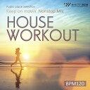 【店内音楽CD】HOUSE WORKOUT Nonstop Mix BPM120 - Keep on movin' - (14曲 約64分)♪かっこいい音楽♪フィットネ…