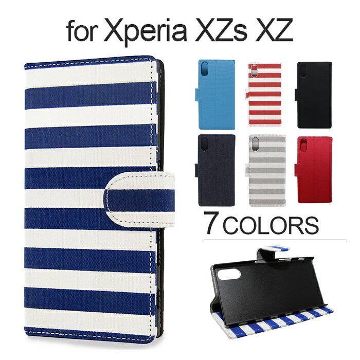 xperia xz so-01j xperia xzs so-03j ケース xperia xz 手帳型ケース xperia xz ケース 手帳型 スマホケース xperia xz【ボーダー ネイビー 赤 レッド ブラック ホワイト wtb】