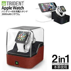 アップルウォッチ 充電器 apple watch 充電スタンド バッテリー 2600mAh TRIDENT CASE 本革 ベルベット アメリカブランド ドッグ Apple Watch Series 4 Apple Watch Series 3 38mm 42mm 対応 アップルウォッチ4