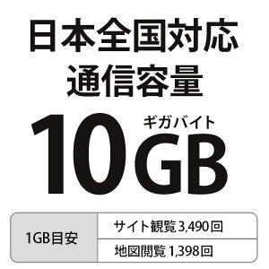 プリペイドsim日本softbankプリペイドsimカードsimカードプリペイドsimcard10GB30日マルチカットsimMicroSIMNanoSIMソフトバンク携帯携帯電話