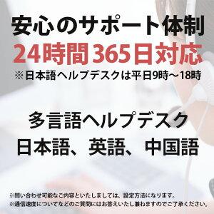 プリペイドsim日本softbankプリペイドsimカードsimカードプリペイドsimcard3GB30日マルチカットsimMicroSIMNanoSIMソフトバンク携帯携帯電話