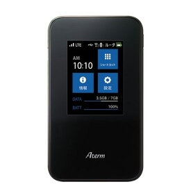 【中古】 NEC Aterm MR03LN WiFiルーター LTE対応モバイルルーターPA-MR03LN モバイルルーター simフリー wifi ルーター 11ac 動作確認済み 本体のみ ブラック 新生活 新生活家電 一人暮らし 母の日