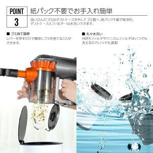 掃除機サイクロンサイクロン掃除機ハンディスタンドそうじきコード式スティック水洗い軽量2way18000pa