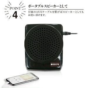 ハンズフリー拡声器ポータブル拡声器ポータブルスピーカー充電式ストラップ拡声器マイクミニ拡声器マイク