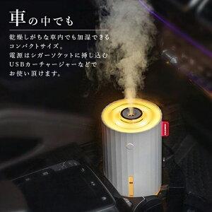 加湿器卓上オフィス小型usb超音波卓上加湿器おしゃれミニ加湿器小型280ml5畳8畳ホワイトピンクブルー美容加湿静音設計