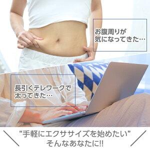 EMS腹筋ベルトジェルシート不要充電式腹筋ダイエットトレーニング筋トレ運動不足解消男女兼用女性男性