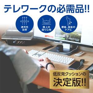 骨盤矯正クッション腰痛対策腰痛クッションオフィス運転腰痛グッズ痔下腹・骨盤シェイプクッション椅子用骨盤腰痛座布団クッション美尻ヒップアップ低反発wtb