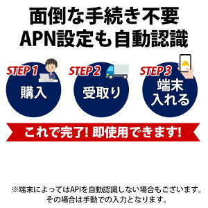 プリペイドsim日本softbankプリペイドsimカードsimカードプリペイドsimcard10GB最大180日マルチカットsimMicroSIMNanoSIMソフトバンク携帯携帯電話