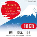 tfn-sim-30-10g プリペイドsim 日本 softbank プリペイドsimカード simカード プリペイド sim card 10GB 30日 マルチ…