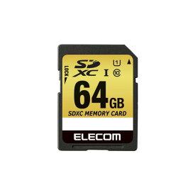 elecom エレコム SDXCカード / 車載用 / MLC / UHS-I / 64GB