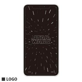 【最大1500円クーポン】 STAR WARS iPhone12/12 Pro ガラススクリーンプロテクター LOGO スターウォーズ スクリーン 保護