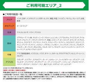 【予約販売】話題のwifiルーター日本上陸GWIFIルーターwifiルーター無線LANルーター