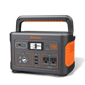 【最大1500円クーポン】 Jackery ポータブル電源 700 大容量 194400mAh/700Wh 家庭用蓄電池 PSE認証済 キャンプ アウトドア 防災 正規品