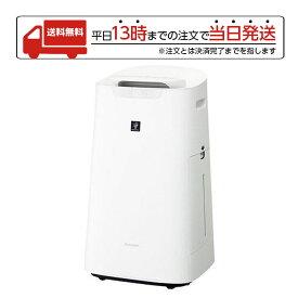 SHARP 空気清浄機 加湿機能付 KI-LX75-W 正規品 母の日